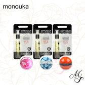 【Miss.Sugar】Manouka 隨身天然精油防蚊球【K4002631】