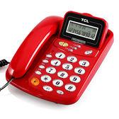 TCL 電話機17B 座機電話 家用 辦公 固定電話  免電池 來電存儲  極客玩家