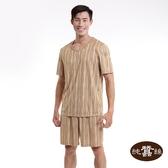 【岱妮蠶絲】短袖蠶絲居家服(衣+褲)土黃