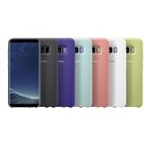 [免運-公司貨] Samsung Galaxy S8 原廠薄型背蓋(矽膠材質- 5.8吋用) G950 保護殼