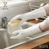 洗碗手套冬季加絨加厚保暖橡膠清潔家務乳膠廚房手套