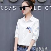 燈籠短袖白襯衫女夏新款刺繡中袖寬鬆韓版短袖上衣純棉白色半袖襯衣寸 海角七號