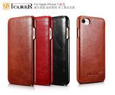 快速出貨 ICARER 復古曲風 iPhone 8/7 磁吸側掀 手工真皮皮套