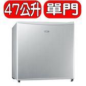 SAMPO聲寶【SR-N05】《47公升》單門小冰箱