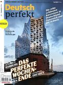 Deutsch perfekt 6月號/2018