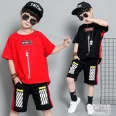 男童套裝夏季短袖兒童節帥氣嘻哈街舞演出服舞臺裝兩件套 JY3525【潘小丫女鞋】