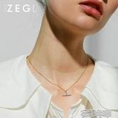 魚尾海豚項鍊女潮簡約氣質小眾輕奢品牌鎖骨鍊飾品 花樣年華 花樣年華