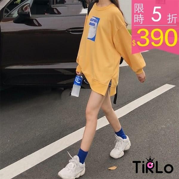 長T -Tirlo-小開衩月亮圖案膠印大學T-兩色(現+追加預計5-7工作天出貨)