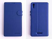 gamax Sony Xperia T3(D5103) 磁扣荔枝紋側翻手機保護皮套 側立插卡內TPU軟殼 商務二代