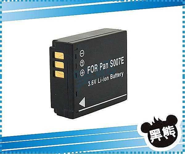 è黑熊館é Panasonic 數位相機 DMC-TZ1 TZ2 TZ3 TZ4 TZ5 TZ11 TZ15 TZ50 專用