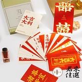 30張 萬事勝意明信片勵志簡約文字新年創意diy賀卡中國風小卡片【君來佳選】