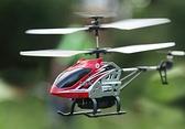 遙控飛機 遙控飛機直升機小型防撞耐摔迷你無人機飛行器小學生玩具男孩【快速出貨八折搶購】