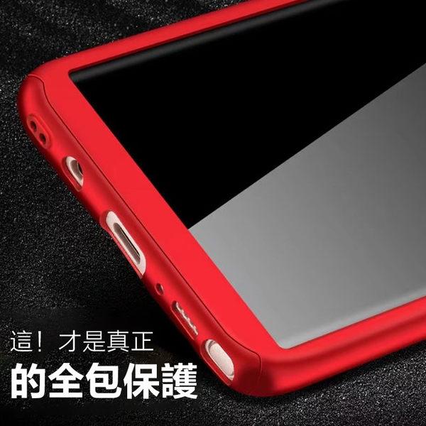 送鋼化膜 三星 Galaxy Note8 手機殼 360 全包 防摔 保護套 硬殼 logo不鏤空 保護殼