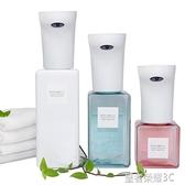 皂液器 自動感應泡沫洗手液機智慧皂液器洗手液瓶家用兒童抑菌YTL 免運