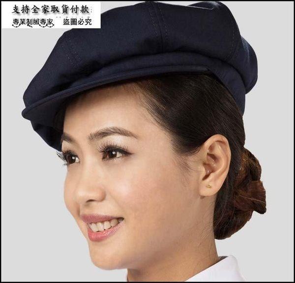 小熊居家2016新款 廚師帽 韓版帽 餐廳服務員貝雷帽 防塵帽特價