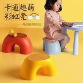 小凳子 塑料小凳子家用加厚矮凳寶寶北歐懶人創意可愛兒童客廳圓板凳【快速出貨】