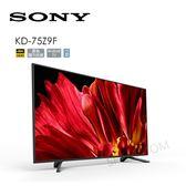 【勝豐群音響】預購SONY KD-75Z9F  超極真影像處理器 X1 旗艦版