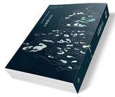 (二手書)深夜離騷考 第7屆新北市文學獎:黃金組˙舞臺劇本組‧新北漫遊書寫組