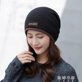 帽子女秋冬季時尚韓版針織套頭帽潮包頭防風寒睡帽保暖產後月子帽 蓓娜衣都