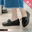 厚底真皮帆船鞋(黑色) 百搭休閒鞋.後跟增高3.5cm.牛皮.素面鞋.女鞋【S039-02】DIN.Y