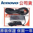 Lenovo 高品質 65W 長條型 T...