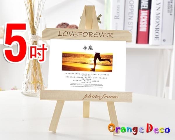 壁貼【橘果設計】5吋 Loviisa 芬蘭三腳架實木相框  相框牆 木質相框 交換禮物 畢業季 三角架相框