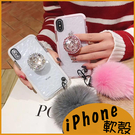 iPhone11 Pro max水晶鑽石毛球支架iPhoneXR手機殼i8Plus軟殼iPhone7 Plus全包邊透明殼 i6s殼 ix XSmax保護套