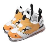 Reebok 慢跑鞋 Versa Pump Fury Gudetama 白 黃 童鞋 小童鞋 襪套式 無鞋帶【ACS】 EH3060