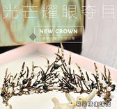 新娘皇冠結婚頭飾水晶王冠婚紗配飾 易樂購生活館
