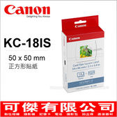 可傑 Canon SELPHY  KC-18IS  方形相片貼紙18張﹞ 適 CP900 C910 CP800