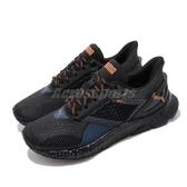 Puma 慢跑鞋 Hybrid Astro 黑 藍 男鞋 運動鞋 【PUMP306】 19279905