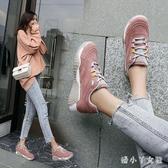 運動鞋 女韓版 原宿百搭超火秋季學生休閒女鞋子 新款 df9477