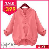 優質好棉-歐洲版純色寬版中長袖造型襯衫 O-Ker歐珂兒  158342【LL83136】-C