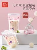 【180片】新貝儲奶袋母乳保鮮袋小容量180ml裝奶袋存奶袋儲買儲存