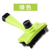 寵物除毛刷浮毛粘毛清理刷子