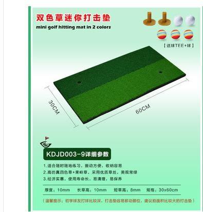 FG新概念高爾夫室內外揮桿練習打擊墊 golf球Tee高球練習毯果嶺
