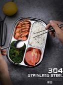 便當盒 304不銹鋼保溫飯盒學生食堂分格便當盒成人帶飯餐盒帶蓋正韓簡約 享購
