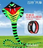 風箏-風箏-百特風箏青蛇長蛇風箏濰坊新款成人大型高檔壯觀初學者長尾易飛 YYS 多麗絲