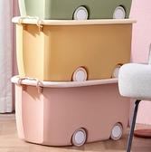收納箱 兒童玩具收納箱家用大容量寶寶衣服特大號零食整理箱儲物盒子TW【快速出貨八折鉅惠】