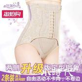 高腰產后收腹褲束腹美體褲薄款 NK-6