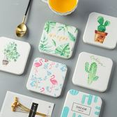 北歐餐桌墊創意天然硅藻土文藝清新洗吸水墊耐臟硅藻泥速干杯墊加厚杯墊