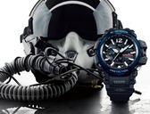CASIO G-SHOCK  飛行錶GPW-2000-1A2 強悍進化、GPS、藍芽、電波、、太陽能(GPW-2000-1A2DR)限量表款