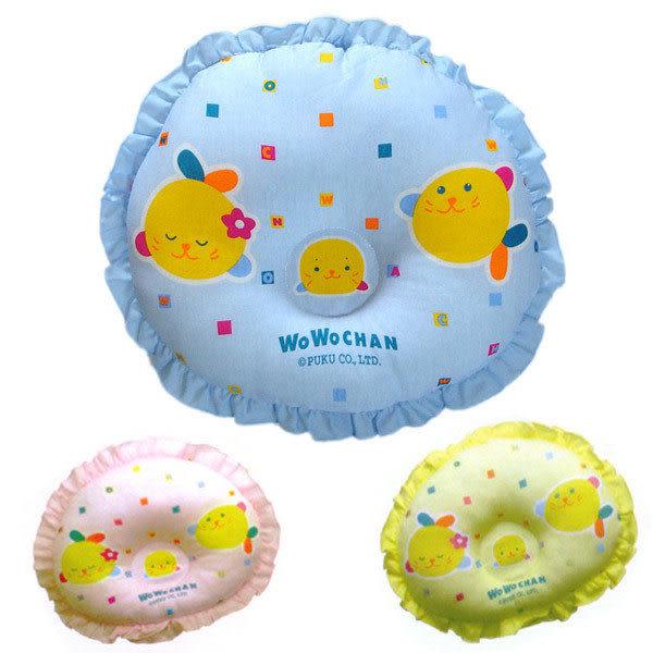 【奇買親子購物網】黃金海獺WOWOCHAN護頭枕(水藍/粉色/黃色)