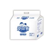 【樂爾寶】 成人紙尿褲實惠型 M(20片 x 6包/箱)-箱購