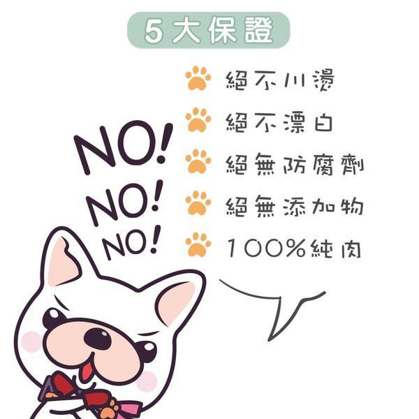 狗日子《MeiMei》Q滴滴軟骨 牛軟骨 溫體牛 狗狗零時 訓練零時 天然零食