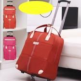 旅行包拉桿包女行李包袋短途旅游入院待產包大容量輕便手提收納袋 LX 夏洛特