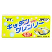 無磷洗碗皂600g 【小三美日】內附吸盤x2 個
