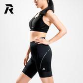 【REMA】單車短褲 2.0