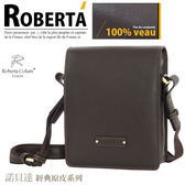 ROBERTA諾貝達斜背包包側背包公事包皮包-肩背包67219-2咖啡