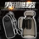 【成人情趣用品】Vibrating II 迷震冠套 變速震動鍛鍊龜頭訓練器(B).飛機杯